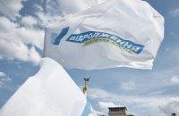"""Партии """"Відродження"""" отказали в реестрации на выборах в Днепропетровске"""