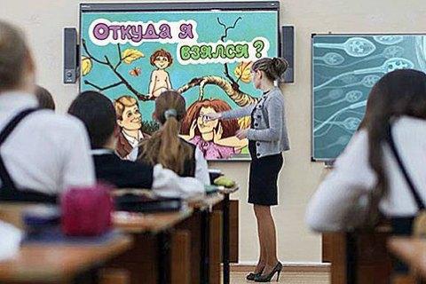 В українській початковій школі викладання ведеться восьма мовами, - Міносвіти