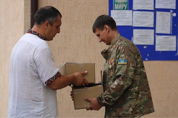 Допомога українському війську