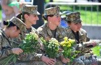 В ВСУ назвали число женщин на командных должностях