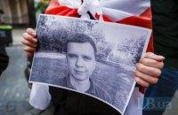 У Києві вшанували пам'ять білоруса, вбитого силовиками під час рейду у Мінську