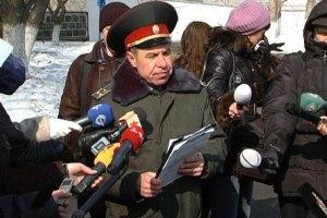 Свидание Тимошенко с соратницами перенесли