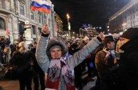 """У Санкт-Петербурзі минув мітинг опозиції """"За чесну владу"""""""