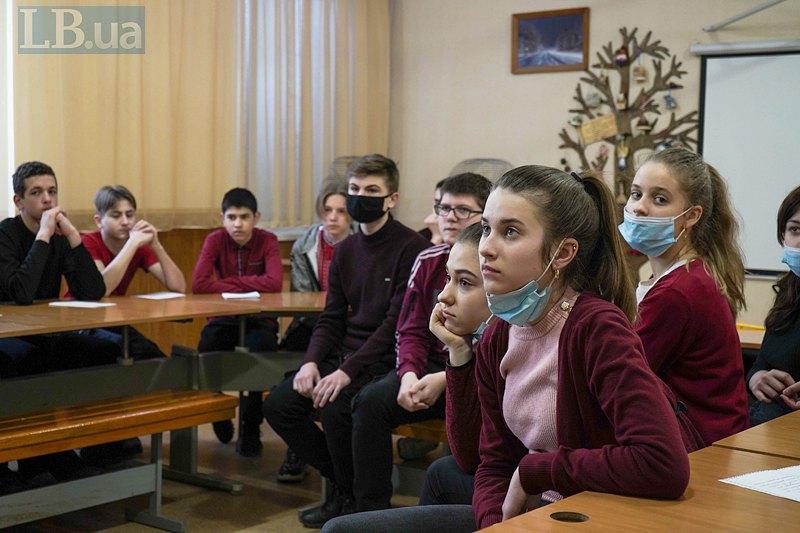 Школярі села Кремінна