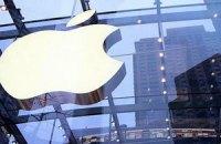 Стоимость Apple перевалила за полтриллиона долларов