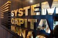 Лондонская «дочка» СКМ будет инвестировать в банки и СМИ, - эксперт