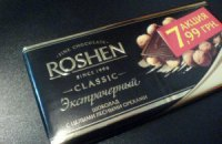 """Порошенко приказал """"Рошену"""" вернуть на шоколадки украинский язык"""