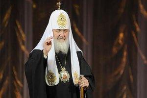 В Кабмине выступили против визита Кирилла в Украину