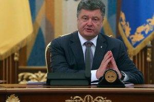 Порошенко пообещал вскоре подписать указ о прекращении огня на 7 дней (Обновлено)