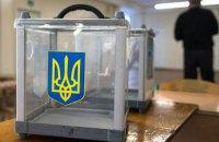 ЦВК спростила процедуру зміни місця голосування для вимушених переселенців Донбасу