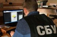 СБУ разоблачила блогера-сепаратиста в Киеве