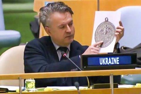 Пощёчина России. Чем завершились в Генассамблее ООН дебаты о Донбассе и Крыме