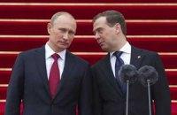 Россия. Точка невозврата