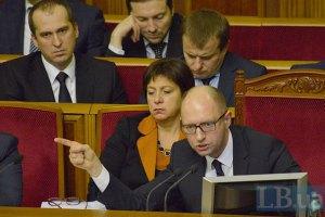 Яценюк: ми готові до радикальних реформ