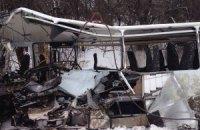 МВД уточнило количество погибших в ДТП возле Артемовска