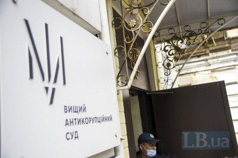 ВАКС залишив Чауса під домашнім арештом до 14 грудня