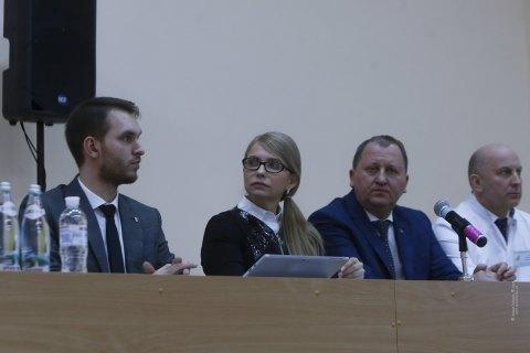 Тимошенко: Украине нужна страховая медицина