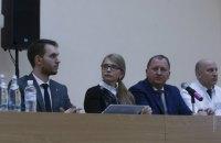 Тимошенко: Україні потрібна страхова медицина