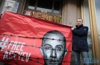 """""""Репортеры без границ"""" призывали освободить украинского журналиста Асеева перед встречей """"нормандской четверки"""""""