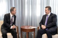 Янукович в Сочи встретился с Пан Ги Муном