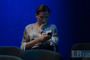 Юлия Левочкина решила выйти из Партии регионов