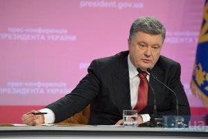 Организатор подтвердил участие Порошенко в Мюнхенской конференции по безопасности