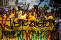 В Венесуэле оппозиция блокирует улицы баррикадами