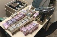"""У жителя Дніпра, підозрюваного у зв'язках з """"ДНР"""", вилучили 5,5 млн гривень"""