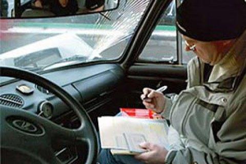 Водителям разрешили предъявлять наличие автогражданки с гаджета
