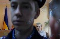 Тимошенко вывели конвоиры