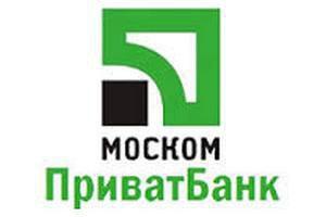 Росія ввела тимчасову адміністрацію в банк Коломойського