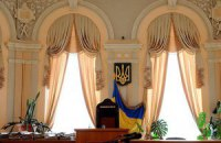 В Донецке штурмуют суд
