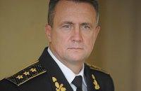 Біля кордонів з Україною дислоковані три потужні групи військ, - адмірал