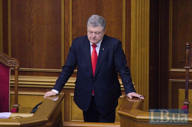 Порошенко ожидает решения парламента