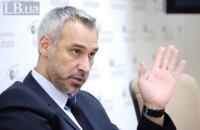 Рябошапка уволил прокуроров четырех областей