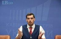 Гончарук обсудил с премьером Польши автомобильные грузовые перевозки