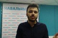 Російського опозиціонера за добу вивезли з Москви на військову службу на Новій Землі