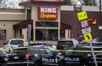 У США чоловік застрелив 10 людей у супермаркеті