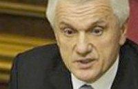 Литвин поставил Раду перед выбором: или работать, или самораспуститься