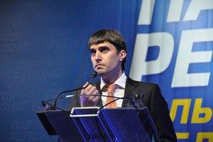 Партія регіонів висунула низку вимог до влади