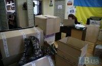 Командувач Сухопутними військами Пушняков попросив пробачення у волонтерів