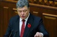 В умовах демократії суддівська і депутатська недоторканність не потрібна, - Порошенко