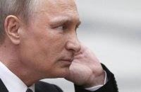 Bloomberg рассказало об опасениях Путина относительно Трампа