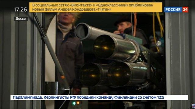 Изканализационной трубы: Российская Федерация прокололась ссупероружием
