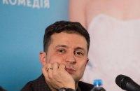 Зеленський заявив, що готовий був поступитися Вакарчуку на виборах