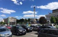 Зеленський призначив нових керівників райадміністрацій Києва