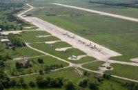 МИУ предложило создать в Нежине и Белой Церкви аэропорты для лоукостеров