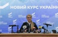 Тимошенко: мораторій на вирубування лісу потрібен негайно