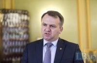 Губернатори почали подавати у відставку у зв'язку з перемогою Зеленського