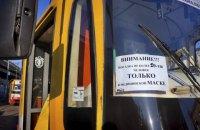 Кабмін дозволив міським перевізникам брати пасажирів за кількістю сидячих місць